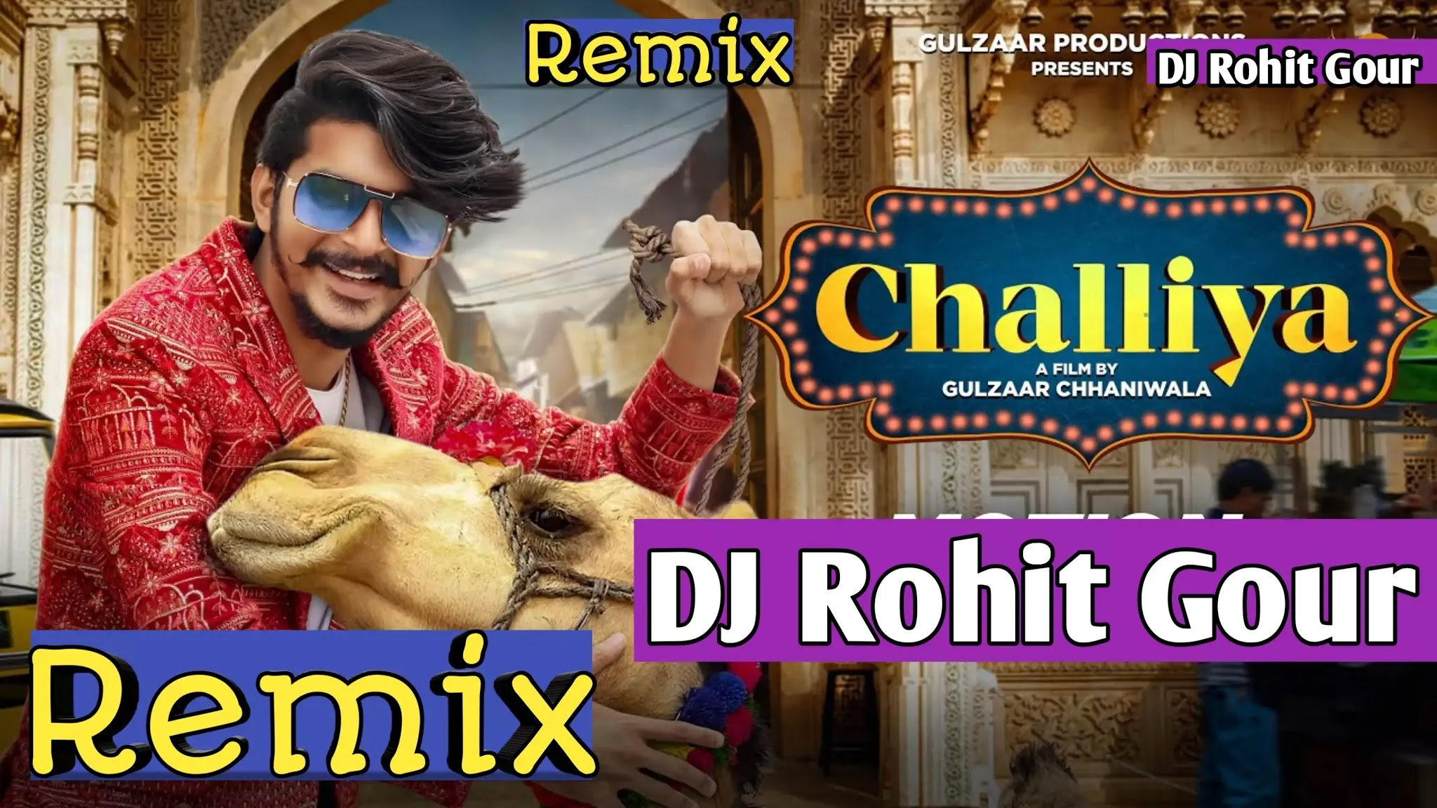 Challiya Dj Remix Song - Gulzaar Chhaniwala