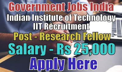 Indian Institute of Technology IIT BHU recruitment 2018