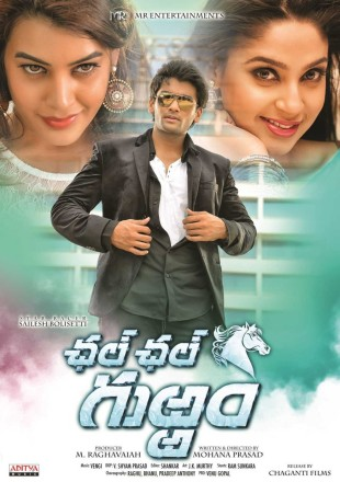 Chal Chal Gurram 2016 Hindi Dubbed Movie Download    HDRip 720p