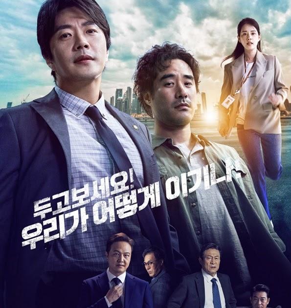 Delayed Justice ควอนซังอู แบซองอู คิมจูฮยอน