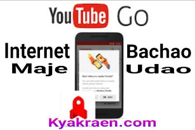 Ish trah se aap dekh sakte hai bina internet k bhi YouTube k videos kabhi bhi
