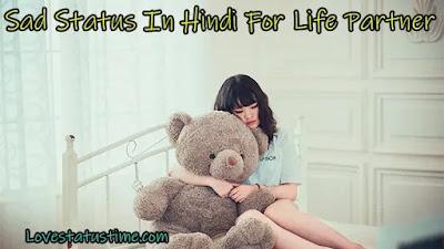 Sad Status In Hindi For Life Partner