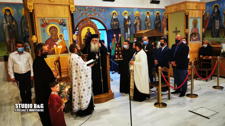 Αρχιερατικός Εσπερινός στον Άγιο Λουκά στα Λευκάκια Ναυπλίου