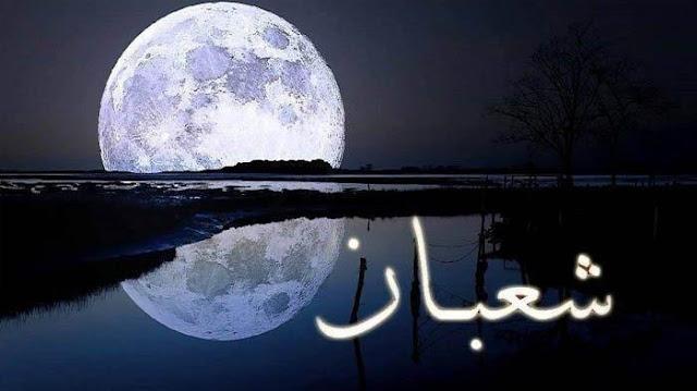 ilustrasi-nishfu-sya'ban
