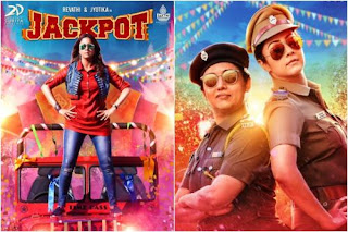 Jackpot: Jyotika And Revathi starrer Tamil Movie Trailer Released