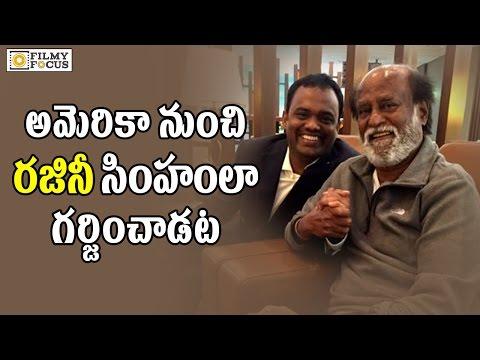 Raju Mahalingam Responds on Rajinikanth Health Rumours