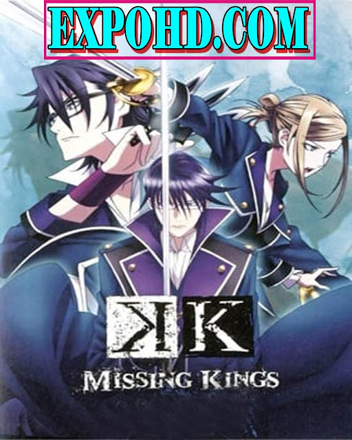 K Missing Kings 2014 Online Watch HD 1080p | Esub 1.2Gbs [Netflix] G.Drive