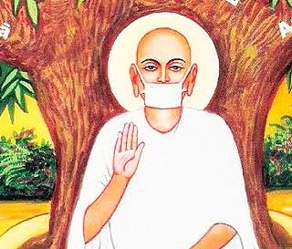 जैन धर्म में सामायिक क्या है