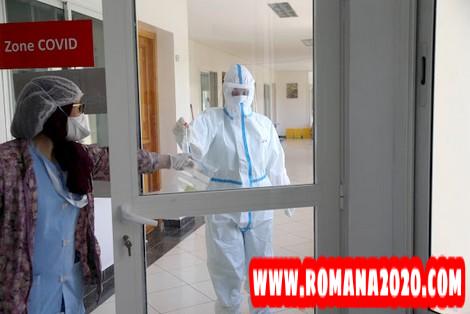 أخبار المغرب الصحافة: المغرب يقلص مدة نتائج فيروس كورونا المستجد covid-19 corona virus كوفيد-19 إلى 15 دقيقة