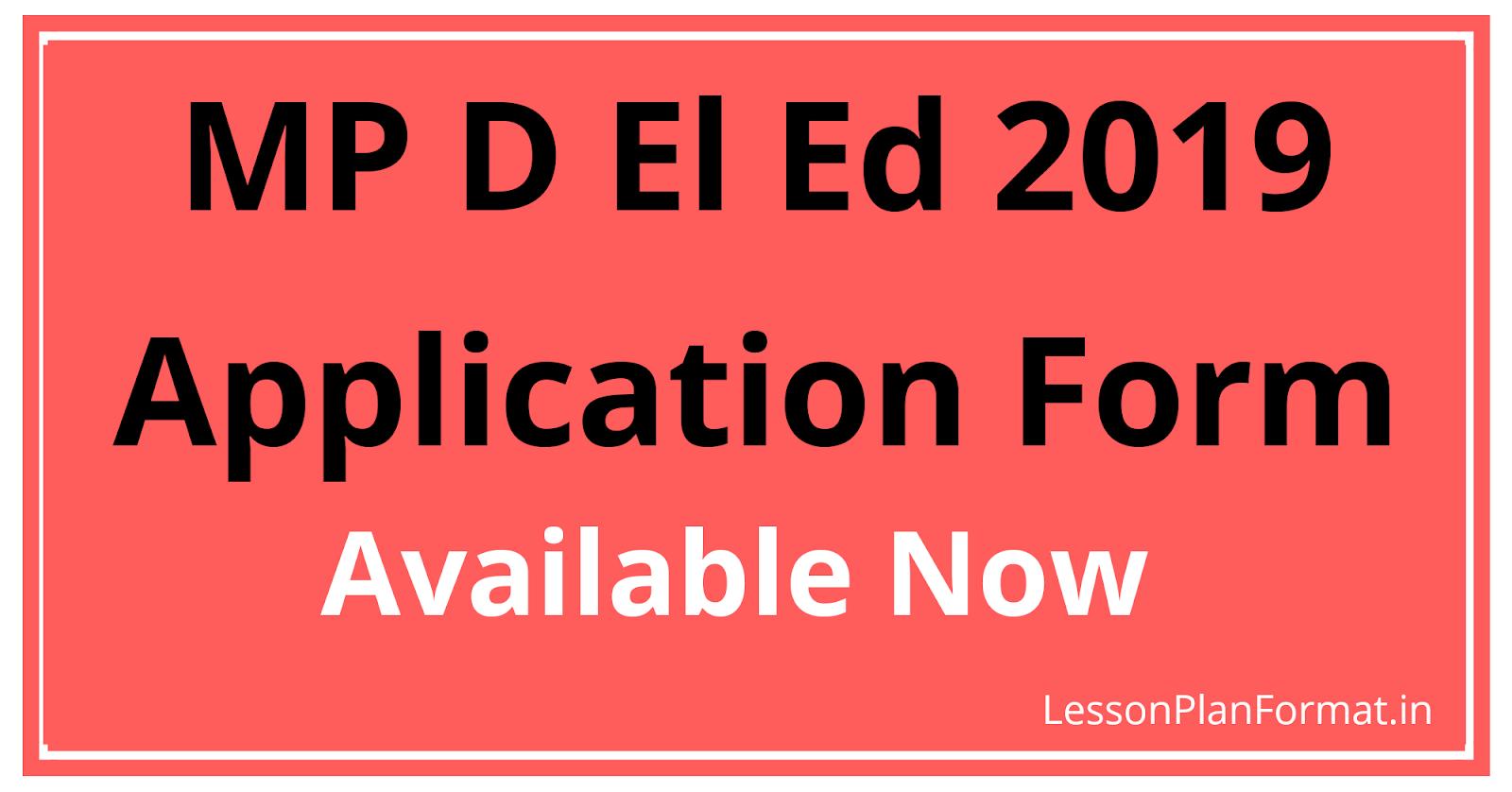 M P D El Ed Counseling Application Form 2019
