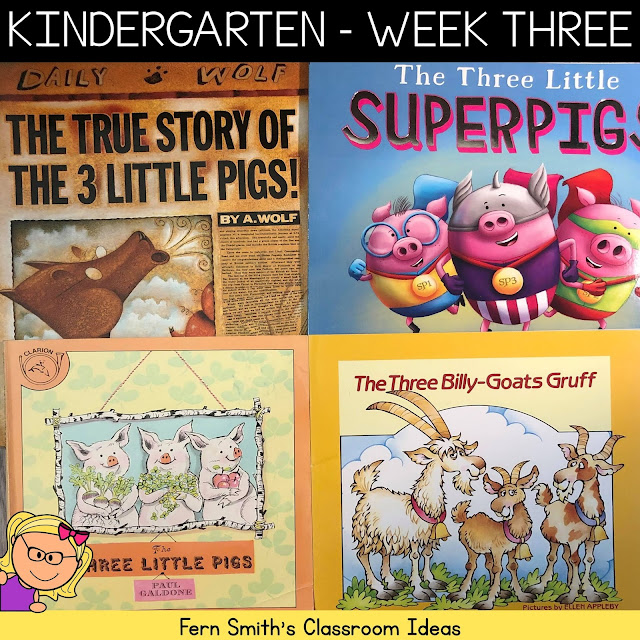Kindergarten Week Three Themes, Lessons, and Resources #FernSmithsClassroomIdeas