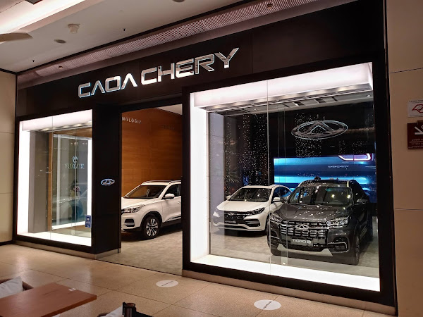 Caoa Chery inaugura loja no shopping Cidade Jardim