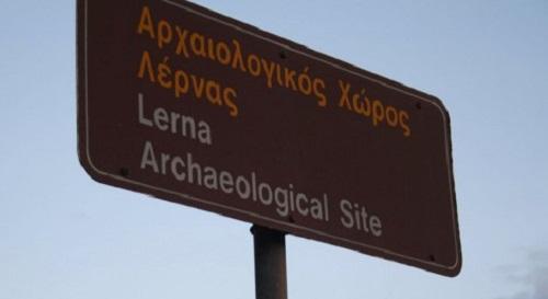 650.000 ευρώ από την Περιφέρεια για την ανάδειξη του αρχαιολογικού χώρου της Λέρνας του Δήμου Άργους – Μυκηνών