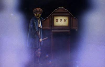 Yami Shibai: Japanese Ghost Stories 8 Todos os Episódios Online
