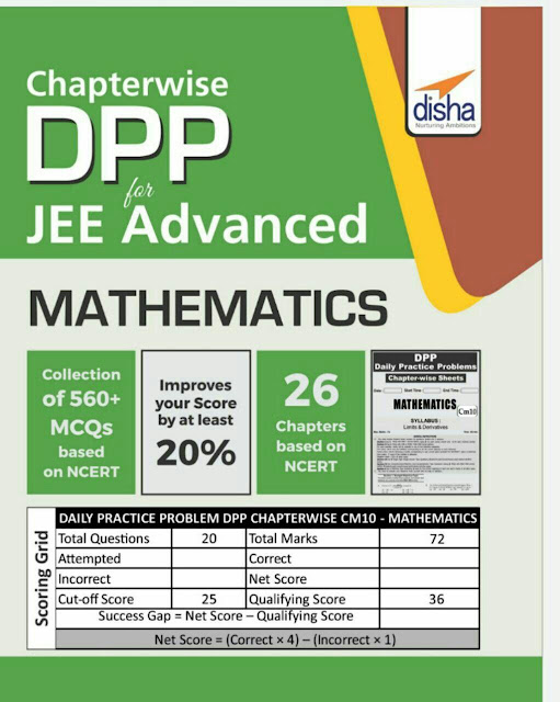 Mathematics Chapterwise DPP : JEE Advance Exam PDF Book