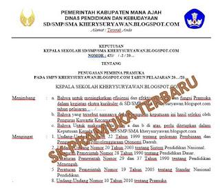 File Pendidikan SK Pembina Pramuka Terbaru 2019/2020 Untuk SD,SMP,SMA,SMK