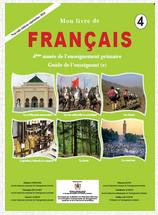 Guide mon livre de français 4AEP