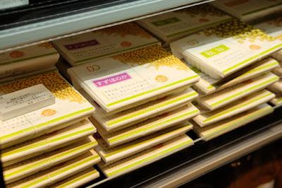 東京・代々木八幡のパン、カフェ 365日 雑貨や納豆