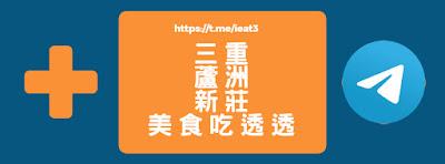【泰好吃】水門市場-海南雞飯~~便宜又好吃 @吳大妮。Annie