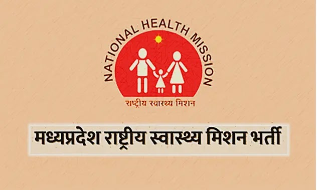NRHM Vacancy In MP, Madhya Pradesh NHM Job In 2019