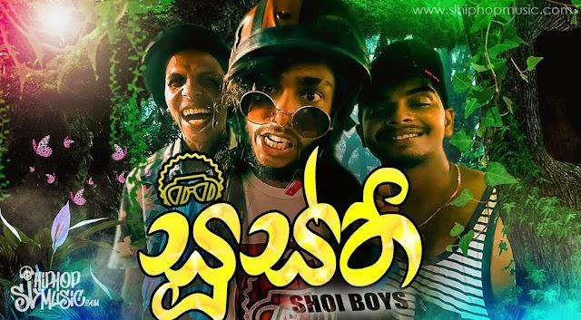 Shoi Boys - Susthi ( සූස්ති )