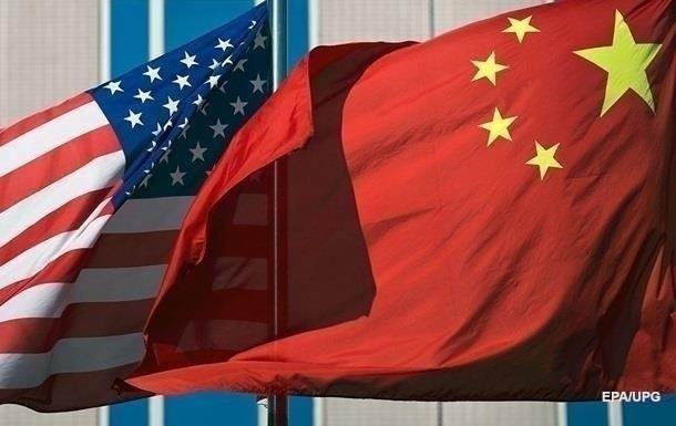 У Китаї заявили про різке зниження торгівлі з США