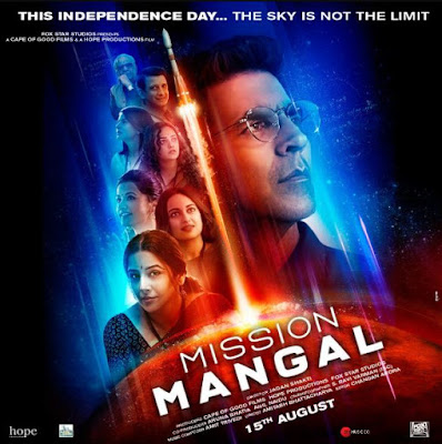 Mission Mangal Movie First Look, Out