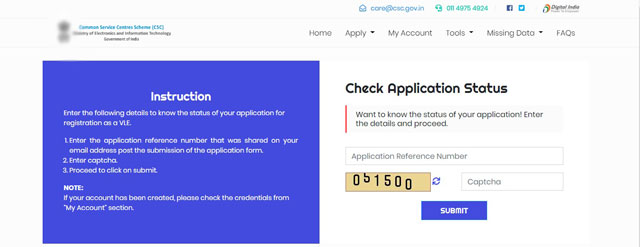 jan seva kendra application status