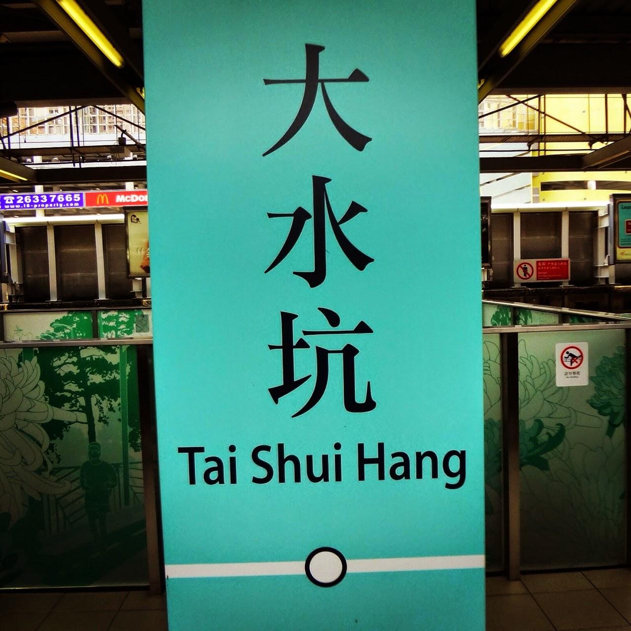 ιστοσελίδες γνωριμιών Ταϊβάν