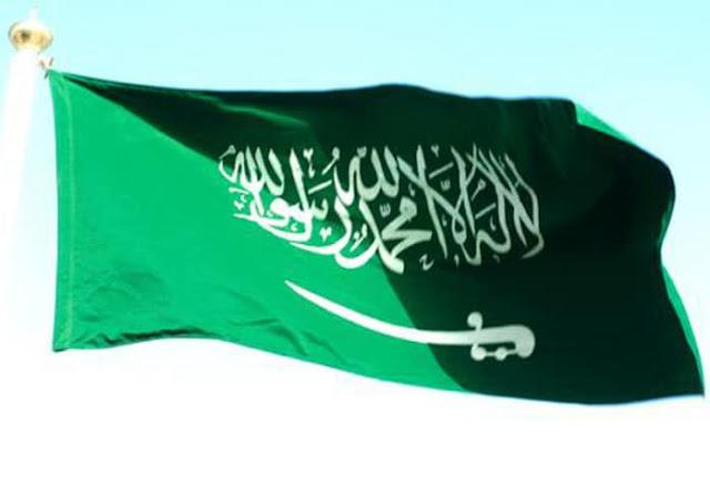 An Expat recalls life in Saudi Arabia 45 years ago