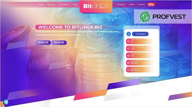 Bitliner обзор и отзывы HYIP-проекта