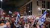 """Στα """"κάγκελα"""" οι Ισραηλινοί, καθώς τους ζητούν όλο και περισσότερες δόσεις για να θεωρούνται """"πλήρως εμβολιασμένοι"""""""