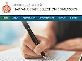 HSSC Sainik Board Clerk Result Out | Adv 11/2015