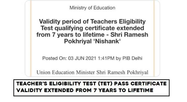 Teachers-Eligibility-शिक्षक-पात्रता-परीक्षा-का-प्रमाणपत्र-जीवन-पर्यंत-रहेगा-वैध