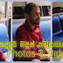 මාකදුරේ මදූෂ් කටුනායකදී Photos & Video