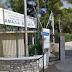 Το Μπόμπολα να παραμείνει Nοσοκομείο