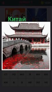 655 слов дом и мост в национальных традициях Китая 9 уровень