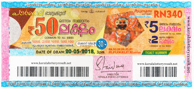keralalotteryresult.net, kerala lottery result today, lottery result today,  kerala lottery 20/5/2018, kerala lottery result 20.5.2018, kerala lottery results 20-05-2018, pournami lottery RN 340 results 20-05-2018, pournami lottery RN 340, live   pournami lottery RN-340, pournami lottery, kerala lottery today result pournami, pournami lottery (RN-340) 20/05/2018, RN 340, RN 340, pournami lottery R340,   pournami lottery 20.5.2018, kerala lottery 20.5.2018, kerala lottery result 20-5-2018, kerala lottery result 20-5-2018, kerala lottery result pournami, pournami lottery   result today, pournami lottery RN 340, www.keralalotteryresult.net/2018/05/20 RN-340-live-pournami-lottery-result-today-kerala-lottery-results, keralagovernment,   result, gov.in, picture, image, images, pics, pictures kerala lottery, kl result, yesterday lottery results, lotteries results, keralalotteries, kerala lottery,   keralalotteryresult, kerala lottery result, kerala lottery result live, kerala lottery today, kerala lottery results today, today kerala lottery result,   pournami lottery results, kerala lottery result today pournami, pournami lottery result, kerala lottery result pournami today, kerala lottery pournami today result,   pournami kerala lottery result, today pournami lottery result, pournami lottery today result, pournami lottery results today, today kerala lottery result pournami, kerala   lottery results today pournami, pournami lottery today, today lottery result pournami, pournami lottery result today, kerala lottery result live, kerala lottery bumper   result, kerala lottery result yesterday, kerala lottery result today, kerala online lottery results, kerala lottery draw, kerala lottery results, kerala state lottery today,   kerala lottare, kerala lottery result, lottery today, kerala lottery today draw result, kerala lottery online purchase, kerala lottery online buy, buy kerala lottery online,   kerala result, lottery result, kerala lottery today result,