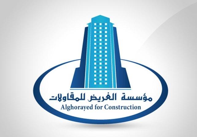 عناوين وأسماء أفضل شركات المقاولات فى مصر 2021