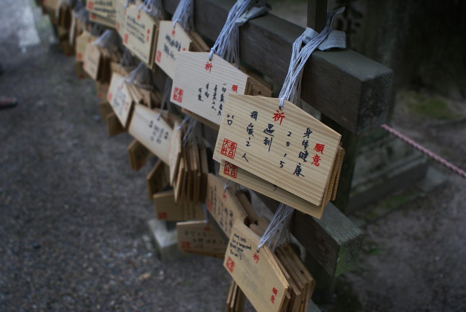 nara koen japan kansai ema tamukeyama hachiman-gu
