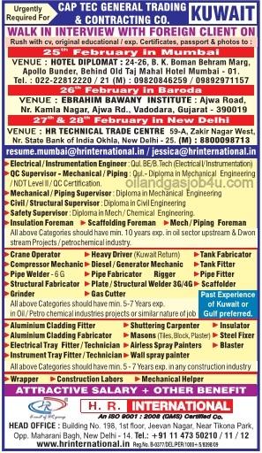 Job vacancies in Cap Tech General Trading and Contracting
