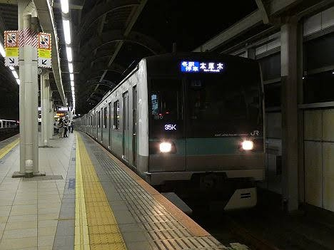 【ダイヤ改正で新設!】E233系2000番台の各駅停車 本厚木行き