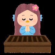 参拝をするアマビエのイラスト(初詣)