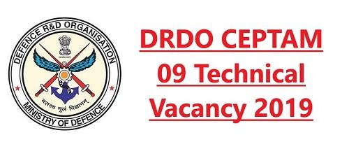 DRDO CEPTAM Vacancy 2019 | How to Fill DRDO Full Form Detail 2019