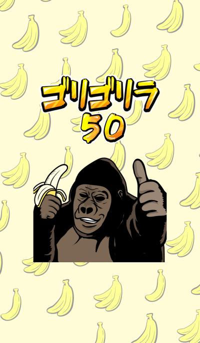 Gorillola 50