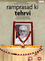 Ramprasad Ki Tehrvi 2021 Hindi 720p HDRip