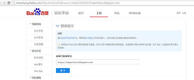 How to Submit Your Website to Top 5 Chinese Search Engines,How to Submit Your Website, to ,Top 5 Chinese Search Engines,Submit Your Website to Google, Bing, Yahoo!, Baidu, Yandex,Manually submit your website to top 12 Chinese search engines,How To Submit Your Website To Chinese Search Engines,Submit Your Website's Url To Chinese Search Engines,Search Engines,submit site to baidu,submit website to chinese search engines,submit to yandex,baidu webmaster tools,korean cosmetic,baidu english,google url submit,baidu.com
