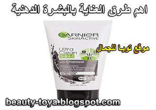 منتجات العناية للبشرة الدهنية للنساء والرجال