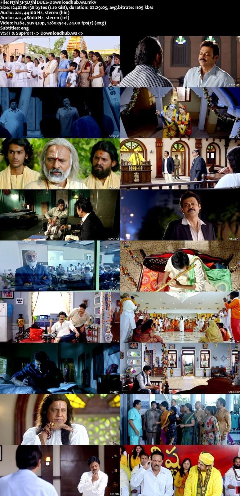 Nehle Pe Dehla 2018 UNCUT Hindi Dual Audio 720p HDRip Download
