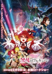 Macross Δ Movie: Gekijou no Walküre Subtitle Indonesia